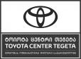 ტოიოტა ცენტრი თეგეტა