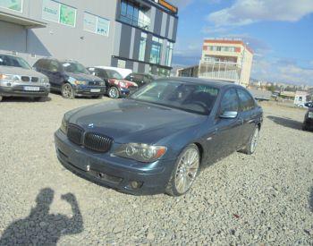 Վաճառվում է BMW 750