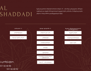 Al Shaddadi Group