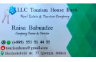 tourism house
