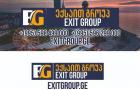 ExitGroup.ge