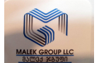 georgia MALEK GROUP