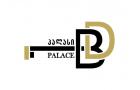 BD Palace