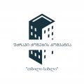"""საბროკერო კომპანია """"თბილი სახლი"""""""