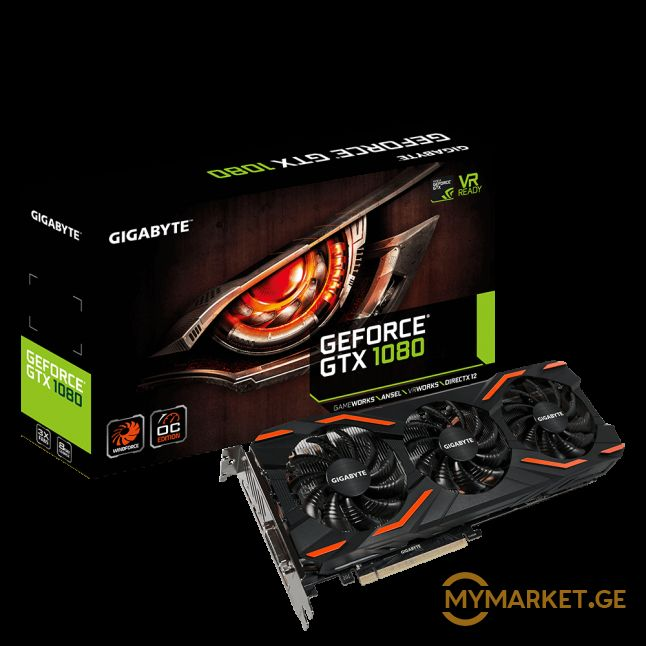 GIGABYTE GTX 1080 8GB