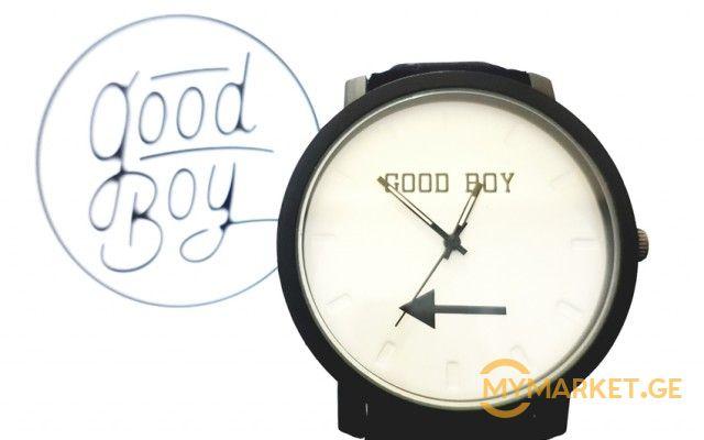 ლიკვიდაცია! მხოლოდ 20 ლარად საათი წარწერით  GOOD BOY