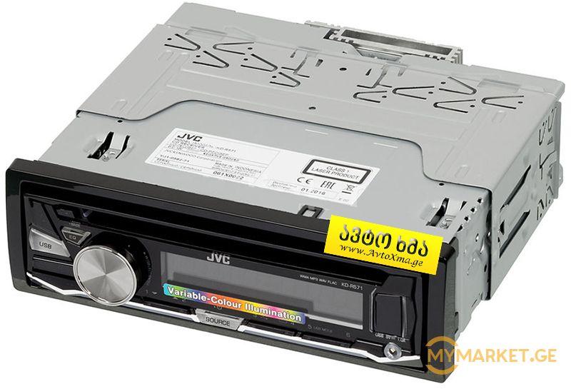 JVC - KD-R577