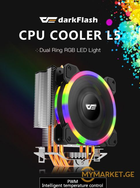 darkflash ICY L5 (double ring fan )
