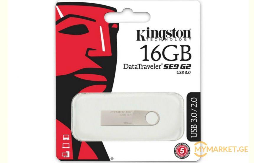 29 ლარად 16GB KINGSTON-ის FLASH მეხსიერების ბარათი უფასო მიტ
