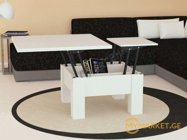 გასაშლელი ჟურნალების მაგიდები ( ტრანსფორმერი 12 კაცზე ) მაგი