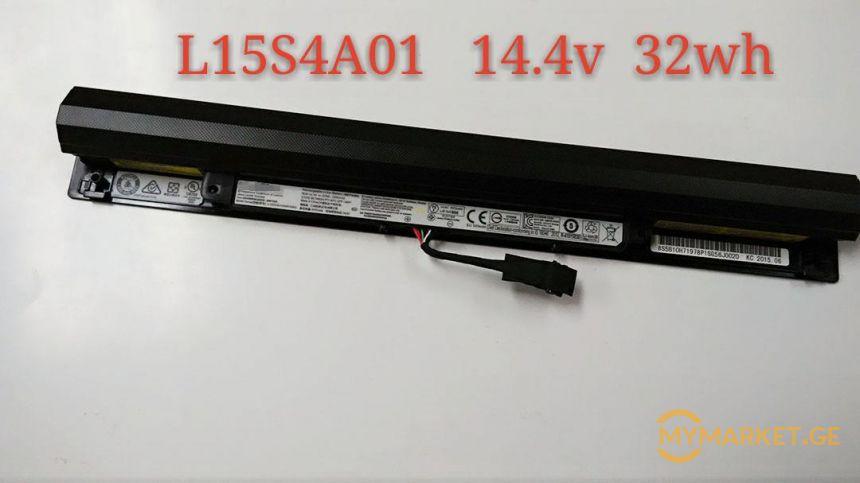 Lenovo Ideapad 300-14  300-15  L15L4A01 Battery