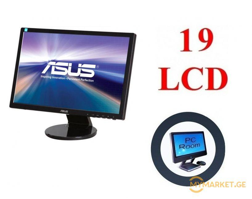 მონიტორი 19 იანი - LCD