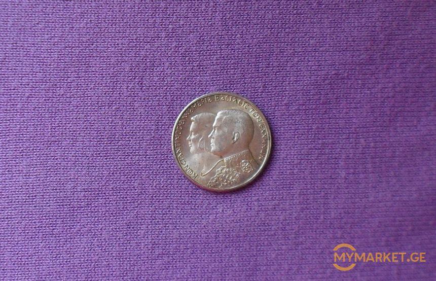 საბერძნეთი.ვერცხლი 20 დრაჰმა.1960. არგენტინა.ერთი სენტავო.18