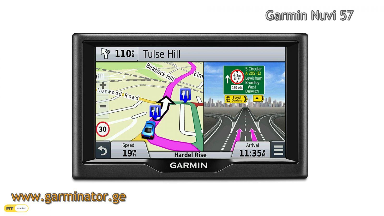 GARMIN GPS Navigator გარმინის ნავიგატორები დიდი არჩევანი