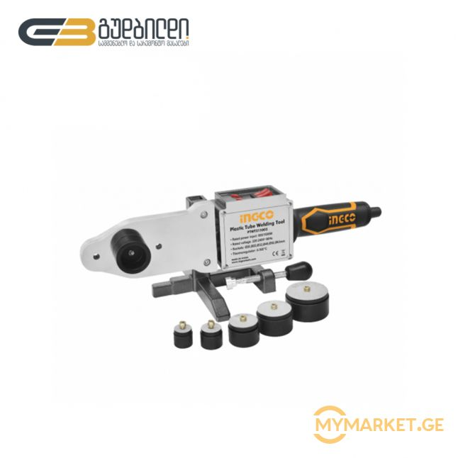 პლასტმასის მილების შესადუღებელი უთო iNGCO 800W-1500W (PTWT21