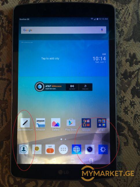 LG G Pad 8 0 LTE 4G V495