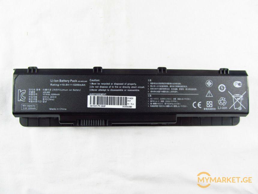 ASUS  A32-N55  N45  N55  N75  Battery