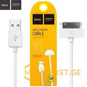 Hoco-ს Iphone 4/4s-ის Usb კაბელი 25 ლარად უფასო მიტანით
