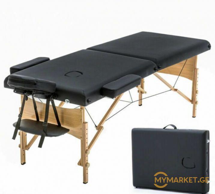 მასაჟის მაგიდა / მაგიდები ყველაზე დაბალ ფასებათ