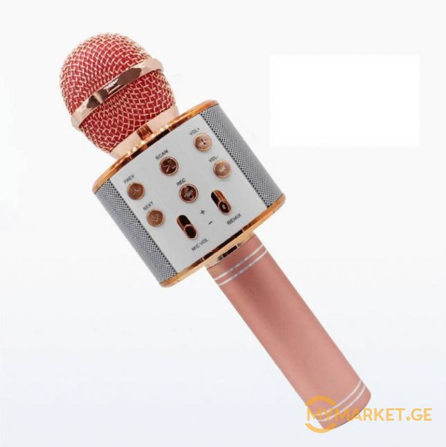 Karaoke WS-858 უკაბელო მიკროფონი და Hifi სპიკერი 49 ლარად