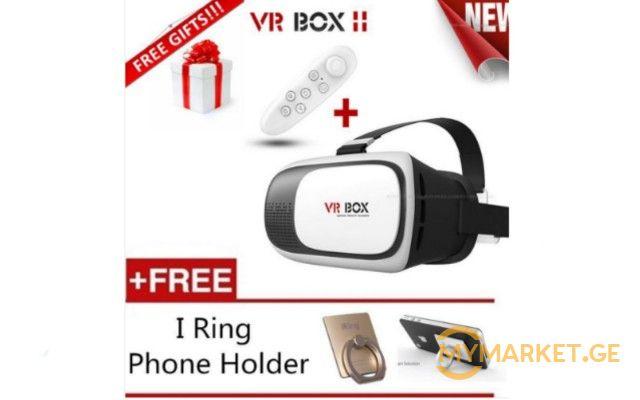 50 ლარად VR BOX 3D სათვალე + საჩუქარი, უფასო მიტანით