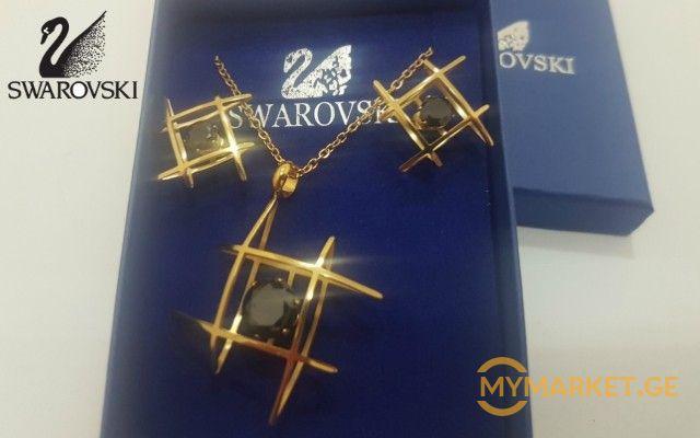 35 ლარად SWAROVSKI-ის ყელსაბამი და საყურე უფასო მიტანით