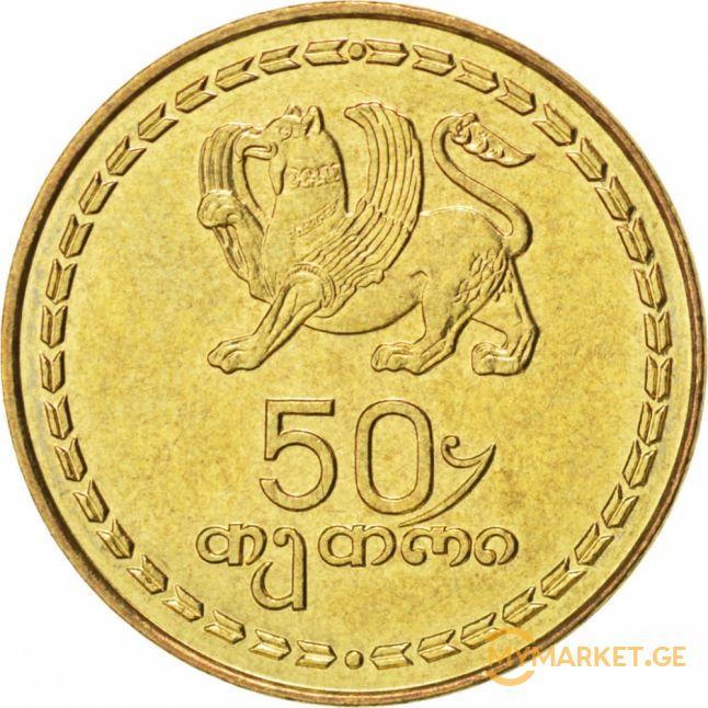 50tetri