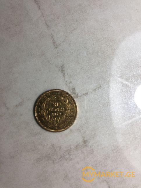 sakoleqcio moneta...napoleon    ...1859.weli.900 proba