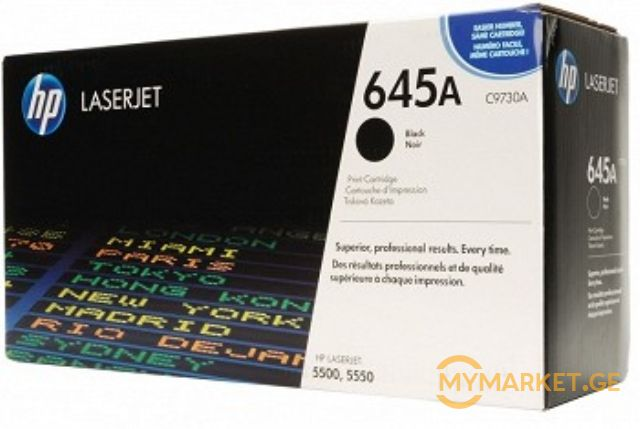 HP C9730A ORIGINAL Black Print Cartridge CLJ5500 Series