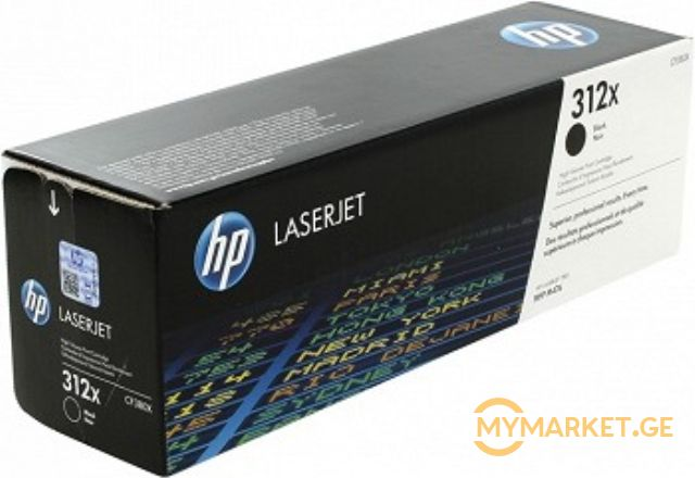 HP CF380X  312X Black LaserJet Toner Cartridge