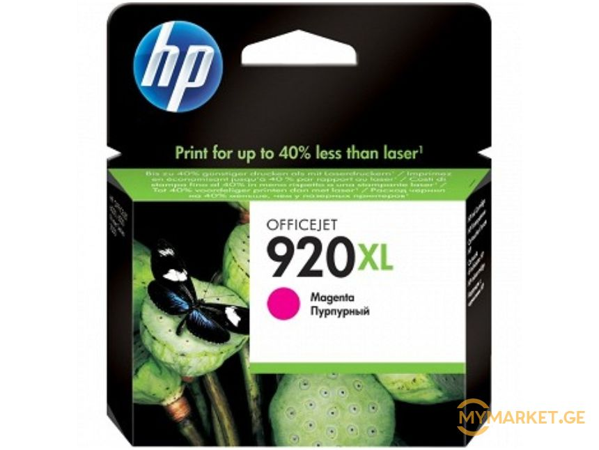 HP CD973AE  920 XL Magenta OJ InkCrtg, EU
