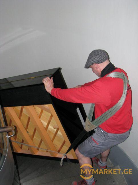 პიანინო-როიალის გადაზიდვა მცოდნე და პასუხისმგებელი პირების მ