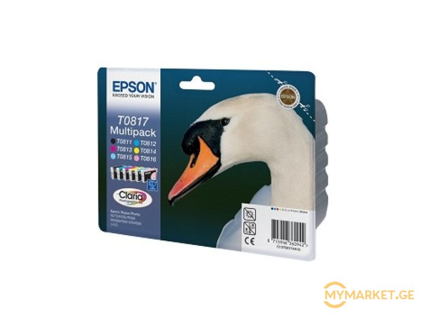 კარტრიჯი Epson  Multipack for R270/290/RX590