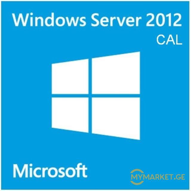 Lenovo Windows Server CAL 2012 (5 User) - Multilanguage