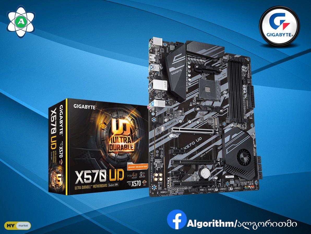 X570 UD 1.0 M/B
