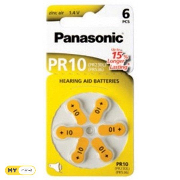 ყურსასმენი PANASONIC RP-HS34E-R