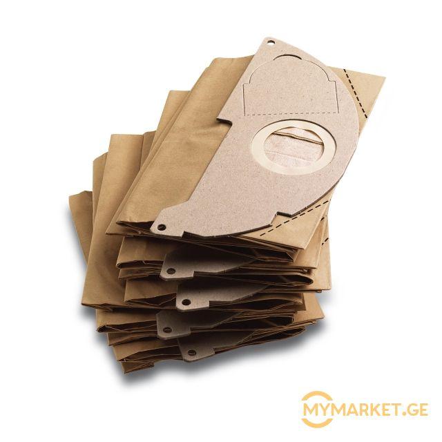 ქაღალდის ფილტრის პარკები Karcher Paper Filter bags for WD 2