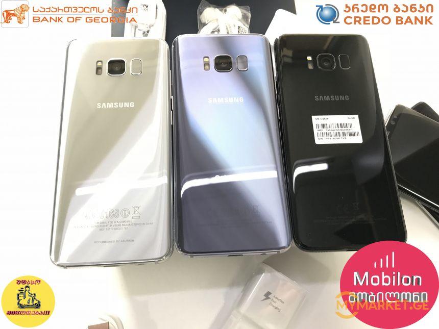 Samsung galaxy s8 s8+ მაღაზიიდან გარანტიით და განვადებით.