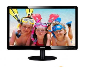 """Philips 200V4LAB2/00 19.5 """", TN, 1600 x 900 pixels, 16:9, 5"""