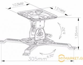 პროექტორის საკიდი 360° გრადუსით მბრუნავი ALLSCREEN PROJECTOR