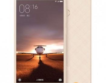 მობილური ტელეფონი  XIAOMI Mi4S 64GB gold