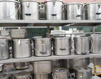 სამზარეულოს ინდუსტრიული დანადგარების ყველაზე დიდი არჩევანი ე