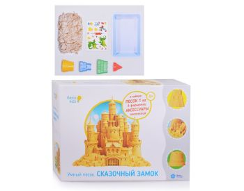 Smart Sand Set Fairytale Castle  Dream Makers