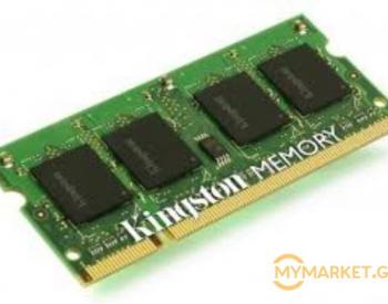 ოპერატიული მესიერება DDR3 SODIMM DDR3 SODIMM KINGSTON  4GB