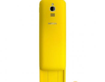 მობილური ტელეფონი Nokia 8110 4G TA-1048 DS EAC UA YELLOW - 2