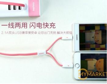 მხოლოდ 25 ლარად 2in1 IPHONE-ის და ANDROID-ის USB კაბელი უფას