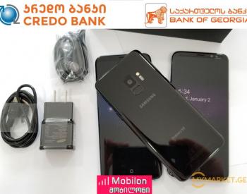 Samsung Galaxy S9 გარანტიით და განვადებით მაღაზიიდან!