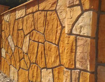 დეკორატიული ლესვა მოპირკეთება აგური ქვა კლდე ხე