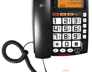 სტაციონარული ტელეფონი TOPCOM Big Button corded Tel Extra lar