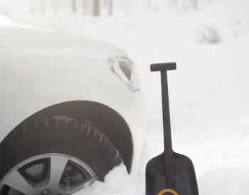 Fiskars Solid car shovel
